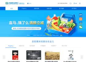 creditcard.cmbc.com.cn
