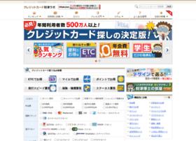 creditcard.zaitsu-labs.com