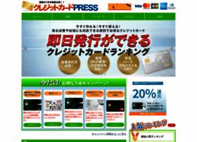 creditcardpress.net