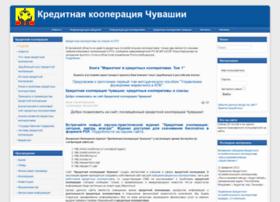 creditcoop.ru