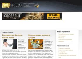 creditcredo.ru
