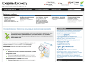 creditstock.ru