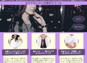 credo-promotion.jp
