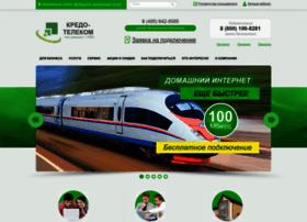 credo-telecom.ru