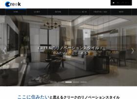 creek-net.co.jp