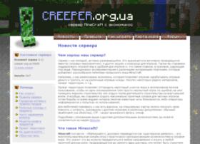 creeper.org.ua