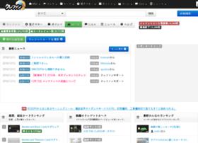 crefan.jp
