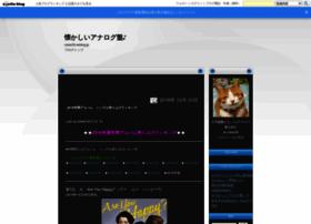 cress30.exblog.jp