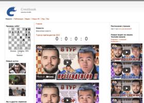crestbook.com