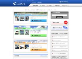 cretom.co.jp