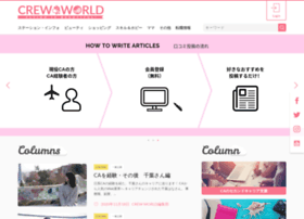 crew-world.com