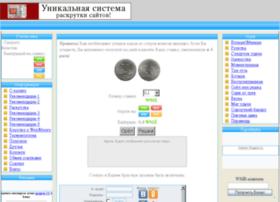 crezir.ru