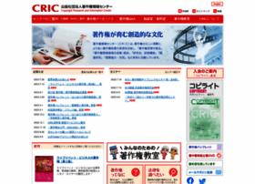 cric.or.jp
