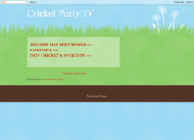 cricket-party.blogspot.in