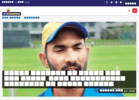 cricket.webdunia.com