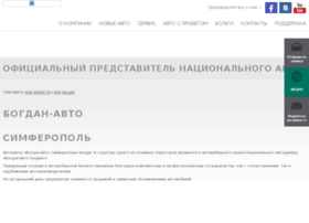 crimea.bogdanauto.com.ua
