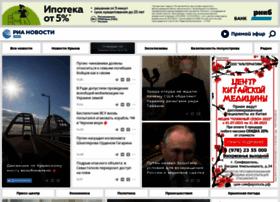 crimea.ria.ru