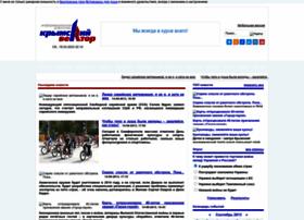 crimeavector.com.ua