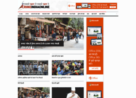 crimeindiaonline.com