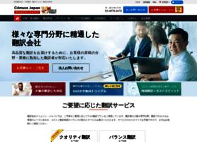 crimsonjapan.co.jp