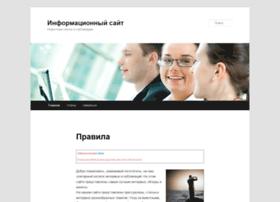 crimtel.ru