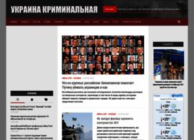 cripo.com.ua