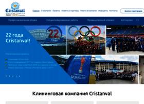 cristanval.ru