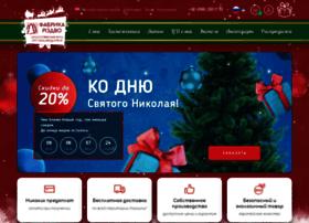 cristmas.com.ua
