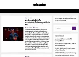 cristube.com
