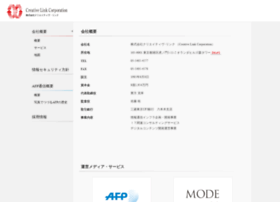 crlink.co.jp
