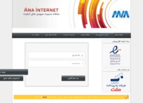 crm.anasite.com