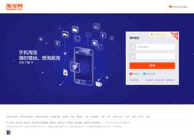 crm.taobao.com