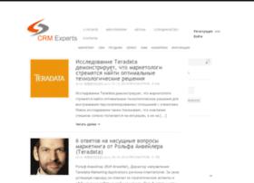 crmexperts.ru