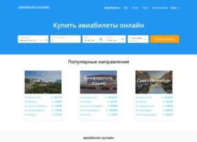 croatiatur.ru