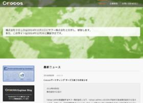crocos.co.jp