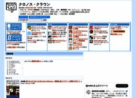 crocro.com