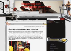 cromka.ru