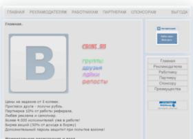 croni.ru
