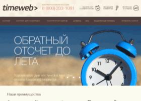 cronus.timeweb.ru