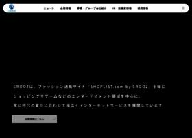 crooz.co.jp