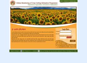 cropestimation.com