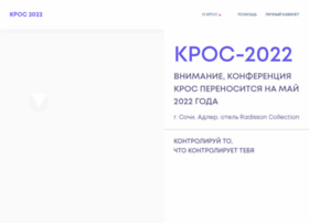 cros.nag.ru