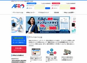cross-a.net
