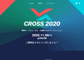 cross-party.com