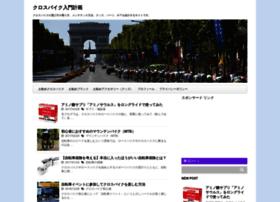 crossbike-first.com