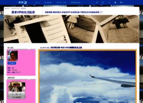 crosserr.pixnet.net