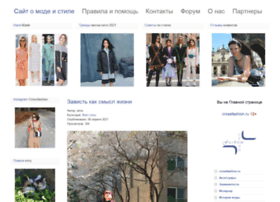 crossfashion.ru