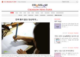 crosslow.com