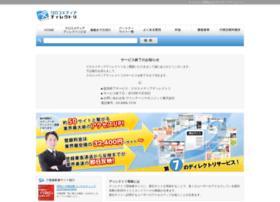 crossmedia-directory.com