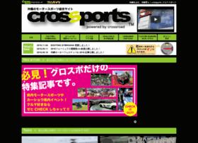 crossports.o-cross.net